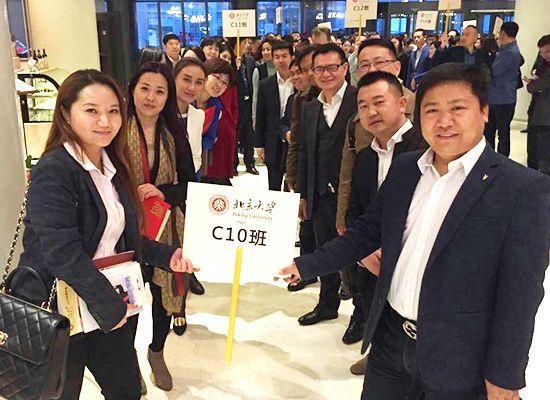 北京大学C10班